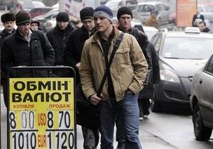Аналитики банка Citi допускают снижение курса гривны до 8,2 за доллар