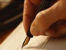 Украинские таможенники увеличили сумму, которую можно провозить без письменной декларации