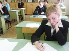 Объявлены результаты тестов по истории Украины и математике