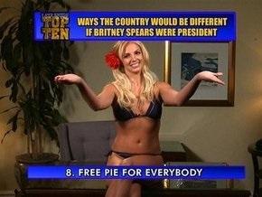 Бритни Спирс в бикини обнародовала свою президентскую программу