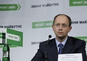В Днепропетровске возбудили дело по факту нападения на депутата от партии Яценюка