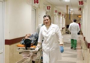 новости Донецкой области - ДТП - В Донецкой области столкнулись три авто, четыре россиянина госпитализированы