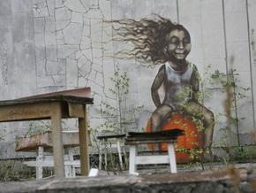 Forbes признал Чернобыль самым экзотичным местом для туризма на Земле