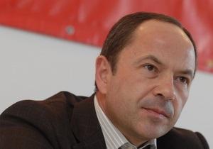 Тигипко определил первоочередные реформы в 2012 году