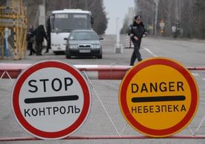 Балога просит Пшонку разрешить туристам ездить в Чернобыль