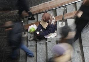Корреспондент: Принцы и нищие. Украинские капиталисты богаче бедняков в среднем в 40 раз