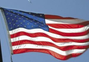 DW: США получили доступ к банковским данным европейских клиентов