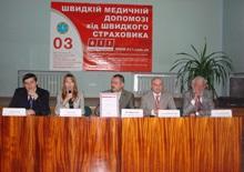 Скорая помощь Киева получила подарок на 100 тысяч