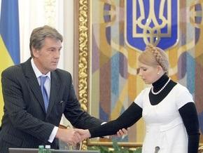 Ъ: На Украине вводится чрезвычайное продолжение
