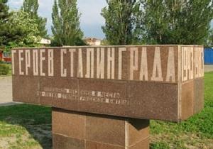 В мэрии Херсона объяснили, куда исчез памятник советским воинам