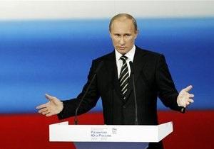 Путин считает, что России не нужна  украинизация  парламента