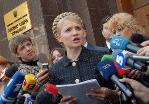 Фотогалерея: Приехала по делу. Визит Тимошенко в Генпрокуратуру