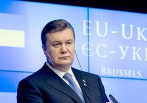 Мы поставили амбициозную цель: Янукович убежден, что Украина подпишет Соглашение с ЕС в ноябре