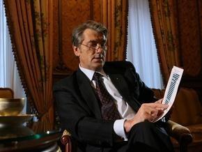 Ющенко сменил украинского посла в Алжире