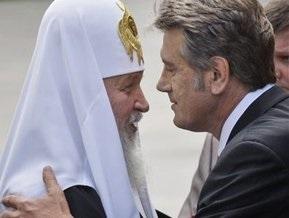 Ющенко рассказал патриарху Кириллу о проблемах украинского православия