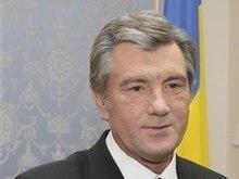 Ющенко выдвинули на Нобелевскую премию