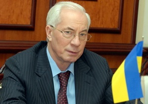 Азаров назвал предполагаемое время прибытия миссии МВФ в Украину