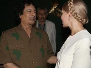 Тимошенко договорилась с Каддафи о контрактах на полмиллиарда долларов