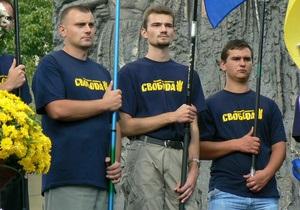 Свобода: Под Конотопом был убит сын борца с наркомафией