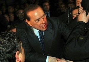 Завтра Берлускони выпишут из больницы