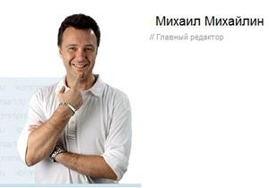 Главного редактора газеты Коммерсант вызвали на допрос