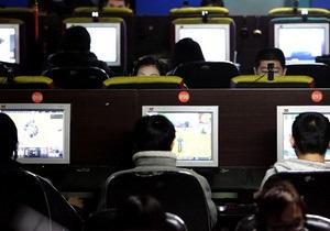 Власти Китая затрудняют свободу ведения блогов