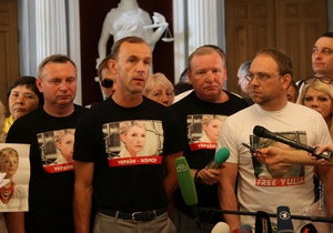 Батьківщина отреагировала на заявление Богатыревой о реабилитации Тимошенко