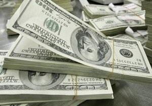 Курсы наличной валюты на 10 февраля