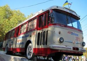 В Крыму открыли памятник троллейбусу с пробегом 1,9 млн километров