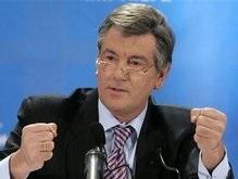 Ющенко летит спасать Прикарпатье
