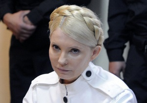 Тимошенко назвала  черным пиаром  возобновление рассмотрения дела по Криворожстали