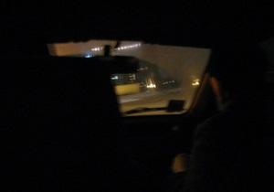 В Донецкой области из-за столкновения пяти автомобилей погибли четыре человека