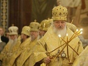 Патриарх Кирилл проводит молебен на Владимирской горке в Киеве