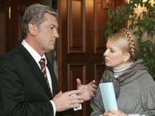 Тимошенко предупреждает: Народ может показать Ющенко красную карточку