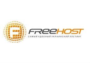 FREEhost.UA стал официальным участником сети обмена трафиком UA-IX