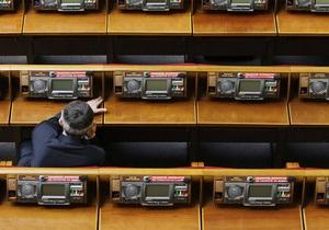 Украина ЕС - визовая либерализация - Ъ: Депутаты отложили законопроекты, необходимые для визовой либерализации с ЕС