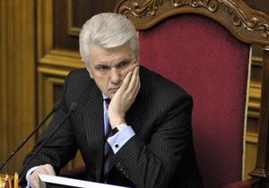Литвин исключает рассмотрение языкового закона до конца текущей сессии