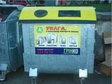 В Киеве ввели раздельный сбор мусора