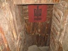Зампред Донецкой обладминистрации посетила бандеровский схрон