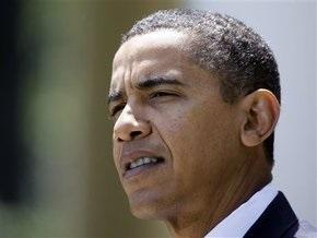 Обама предложил Мексике помощь в борьбе с наркотрафиком