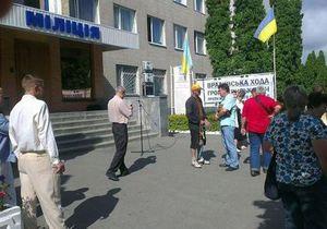 Фастов - Врадеевка - протесты против милиции: Активисты намерены ночевать в фастовском РОВД