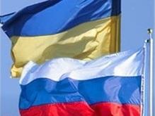 В БЮТ говорят, что нашли позитив в отношениях с Россией