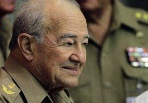 Умер один из соратников Кастро. На Кубе объявлен трехдневный траур