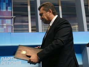 СМИ обнародовали проект Конституции, разработанный БЮТ и Партией регионов