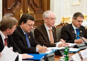 Ъ: Евросоюз прекратил выделять средства на реформы в Украине