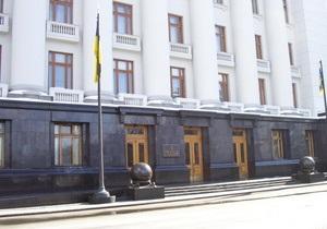 Предприниматели с западной Украины и Харькова будут пикетировать Администрацию Президента