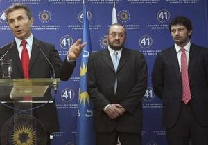 Каха Каладзе стал министром энергетики Грузии