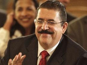 Гондурас закрыл границу с Никарагуа