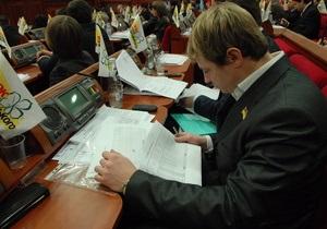 Власти перенесли сессию Киевсовета