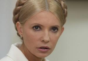 Тимошенко сравнила возвращение к Конституции 1996 года с ГКЧП